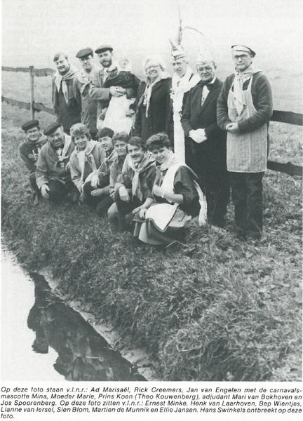 KVD 1982