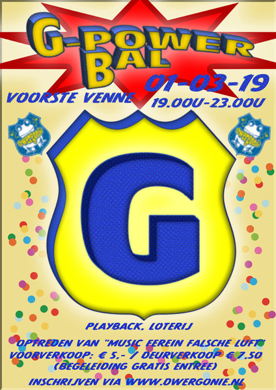 G-power 2M